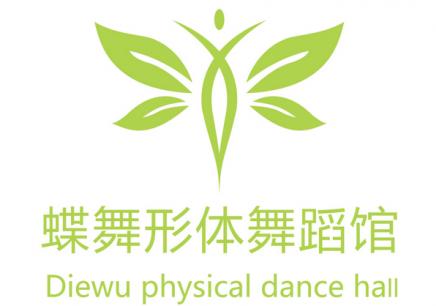 深圳舞蹈身韵组合培训