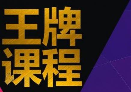 上海雅思托福SAT培训辅导班