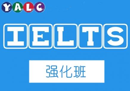 上海澳门金沙网上娱乐强化培训辅导班
