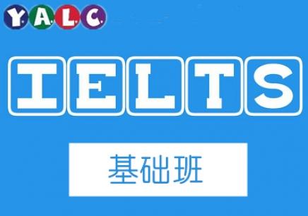 上海澳门金沙网上娱乐基础培训辅导班