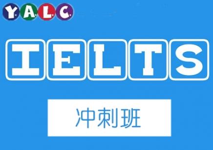 上海澳门金沙网上娱乐冲刺培训辅导班
