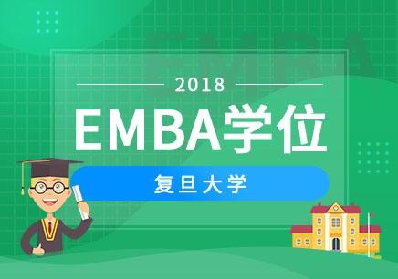 广州在职研究生考试EMBA培训