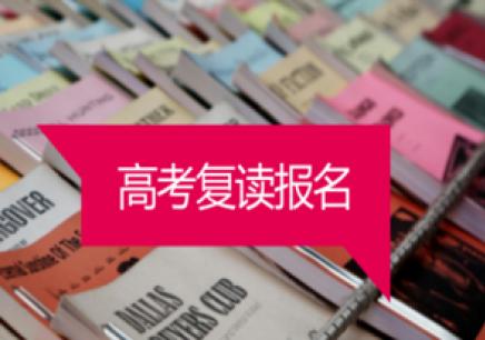重庆中考辅导班