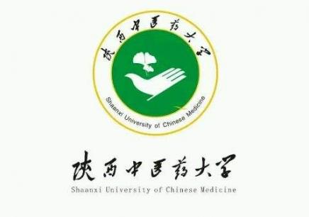 陕西中医大学成人高考招生需要什么