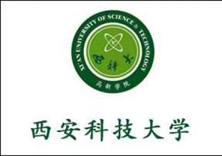 西安科技大学成人高考招生培训