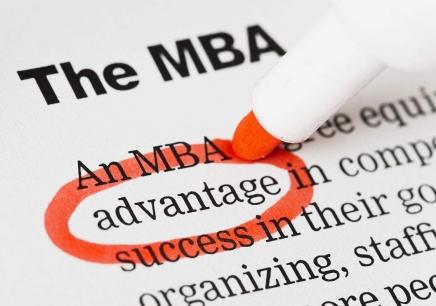东莞MBA培训多少钱