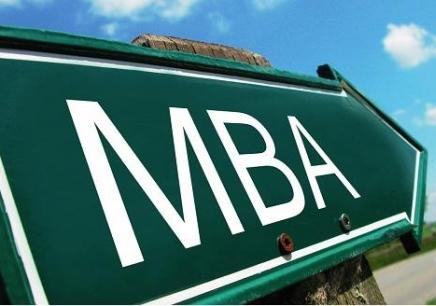 东莞MBA培训哪个好