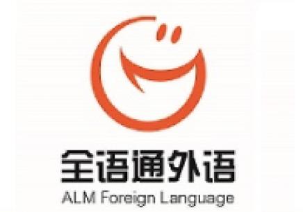 武汉韩语培训班