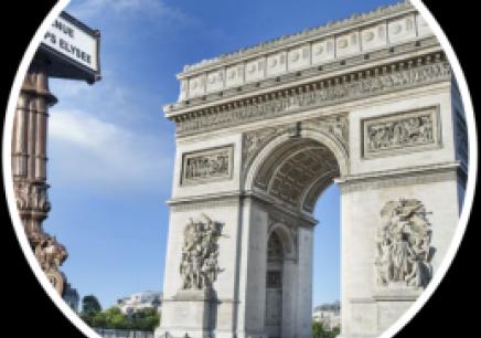 法国大学短期学习项目B