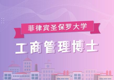 上海DBA认证学校