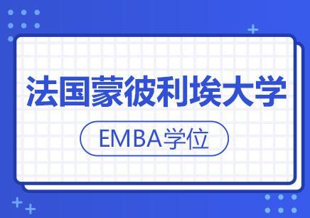 上海EMBA招生高校