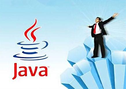 北京Java全栈开发培训学习哪些内容