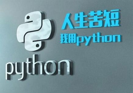 北京学习人工智能找哪里好