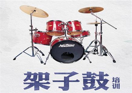深圳架子鼓1对1特色定制课程