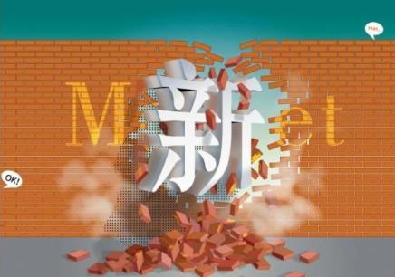 深圳金融与投资总裁班