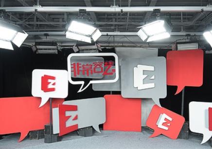 北京好的影视制片人培训
