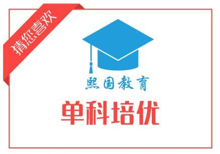 深圳初中英语培训班