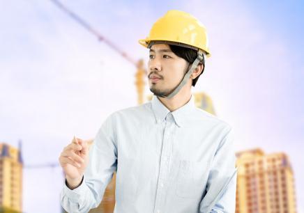 樂山監理工程師培訓