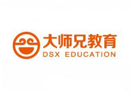 郑州新概念英语培训_新概念英语师资