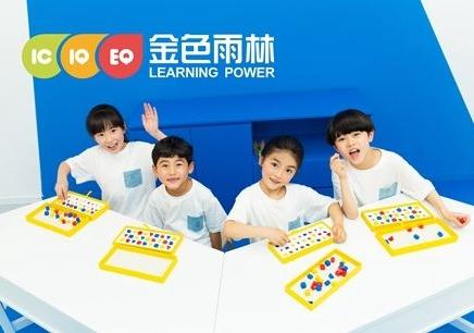 北京综合学习能力培训机构