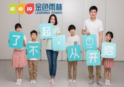 北京少儿体能培训机构