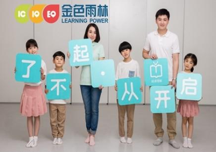 北京注意力记忆力培训专业机构