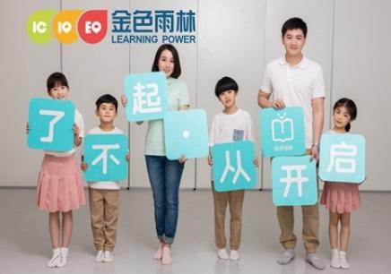 北京数学思维培训机构