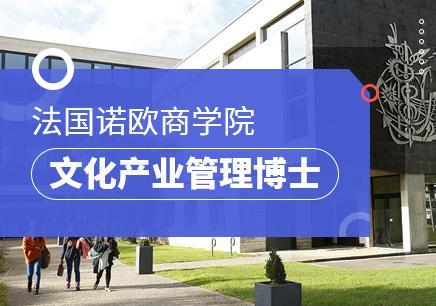 苏州专业博士免联考学校