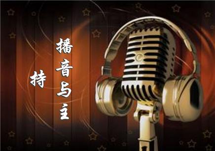 深圳播音主持艺考亚博app下载彩金大全周末班