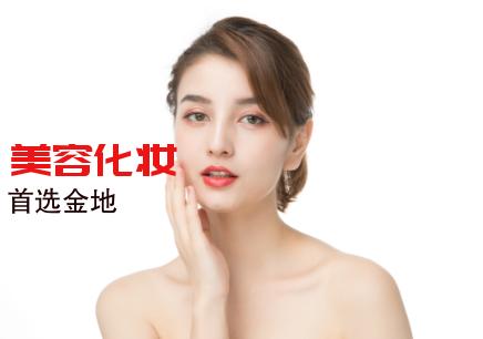 西安化妆培训学校哪所很出名?