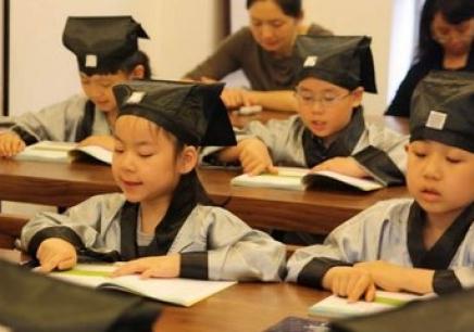 成都国学培训-成都琢育教育校区地址