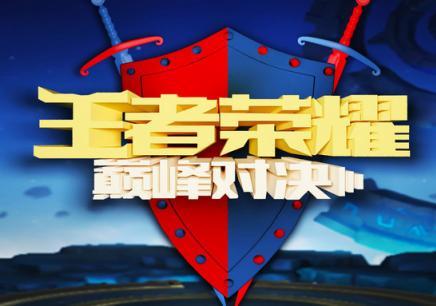 上海专业游戏培训学校