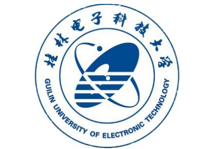 桂林电子科技大学专业介绍