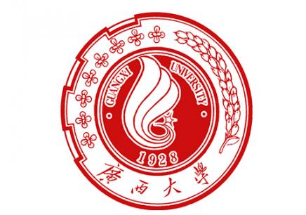 广西大学录取分数
