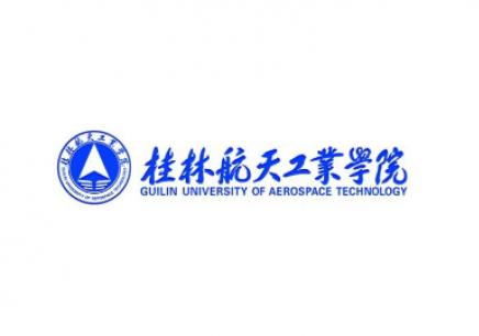 桂林航天工业学院地址