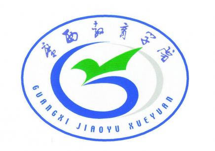 广西教育学院2018年普通高等教育招生简介