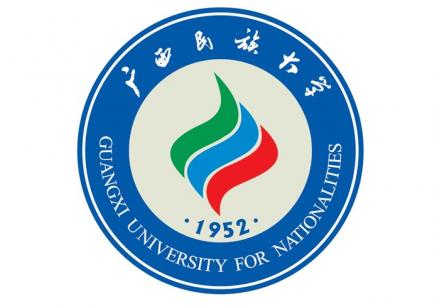 广西民族大学还招生吗