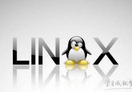 南京linux培训班