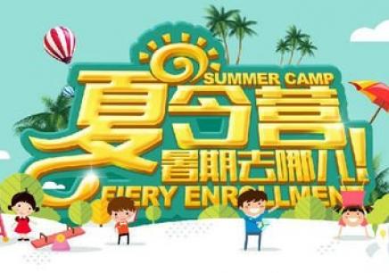 武汉夏令营6-16岁孩子暑假的蜕变之旅