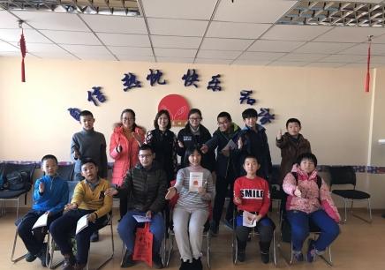 哈尔滨魅力口才亚博app下载彩金大全学校