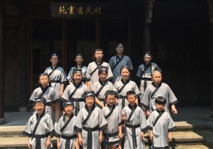 宁波暑假国学夏令营哪家好
