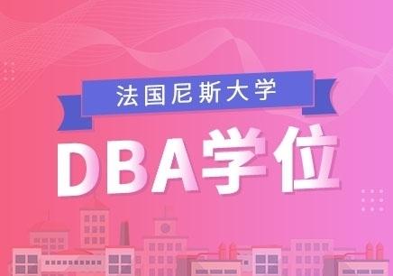重庆工商管理博士学位证