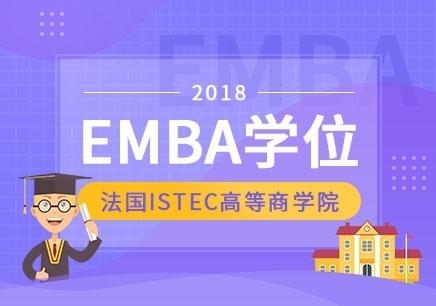 武汉免联考EMBA有哪些学校