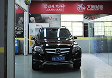 上海的4S王牌汽车全能技师辅导班