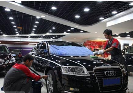 上海汽车美容装潢培训班