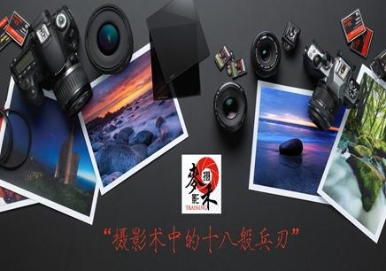 天津哪里有摄影技术培训
