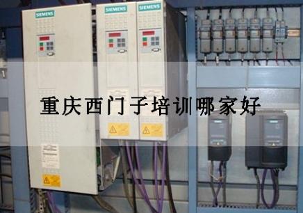 九龙坡区PLC培训班