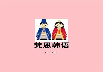 杭州儿童注意力提升训练机构