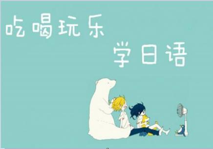 杭州日语一对一培训电话是多少?