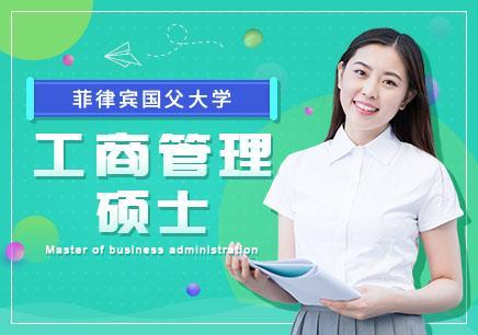 佛山免联考读国外MBA